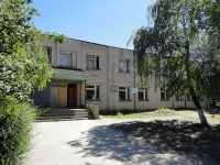 neighbour house: st. Pushkin, house 29. music school №1