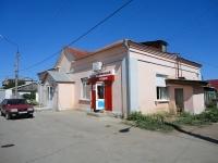 Кинель, Советская ул, дом 45
