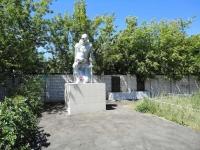 基涅利,  . 纪念碑