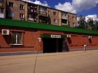 Кинель, улица Украинская, дом 30А. магазин
