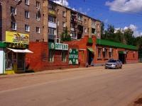 Кинель, улица Украинская, дом 30Б. аптека