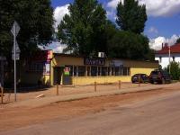 Кинель, улица Украинская, дом 28А. магазин
