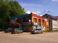 Кинель, улица Украинская, дом 83А. магазин