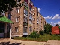 Kinel, Ukrainskaya st, house 30. Apartment house