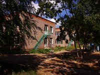 "neighbour house: st. Ukrainskaya, house 31. nursery school №5 ""ЗОЛОТАЯ РЫБКА"""