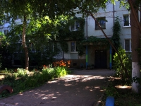 Kinel, Ukrainskaya st, house 44. Apartment house