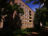 Kinel, Ukrainskaya st, house 50. hostel