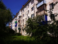neighbour house: st. Ukrainskaya, house 85. Apartment house