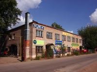 Кинель, улица Фурманова, дом 81. магазин