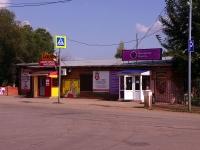 Кинель, улица Чехова, дом 9. магазин