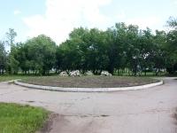 Kinel, Chekhov st, park