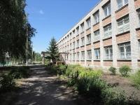 Кинель, улица Шоссейная, дом 6А. школа №1
