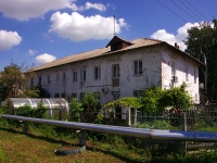 Kinel, Elevatornaya st, house 40. Apartment house