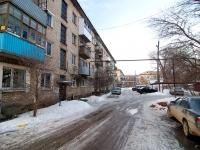Kinel, Yuzhnaya st, house 37. Apartment house