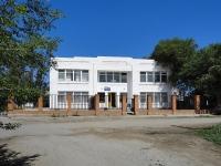 基涅利,  , house 12. 工厂(工场)