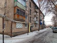 Кинель, Ульяновская ул, дом 23