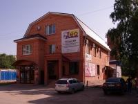 Кинель, улица Ульяновская, дом 25А. офисное здание