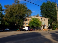 Кинель, улица Ульяновская, дом 27А. многоквартирный дом