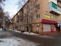 Кинель, Ульяновская ул, дом 26
