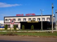 """Кинель, улица Промышленная, дом 23Б. гостиница (отель) """"Golg Hotel"""""""