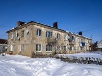 Большая Глушица, улица Рабочая, дом 1. многоквартирный дом