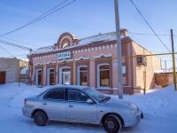 Большая Глушица, площадь Революции, дом 1. аптека