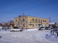 Большая Глушица, площадь Революции, дом 2. офисное здание