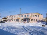Большая Глушица, улица Гагарина, дом 41. офисное здание