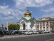 Religious building of Saratov
