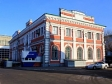 Фото Educational institutions Saratov