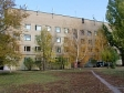 Фото Medical institutions Saratov