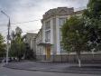 萨拉托夫市,  , 房屋1