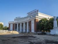 Саратов, Кирова пл, дом1