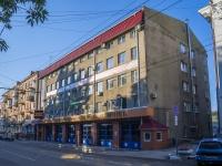 Саратов, Соборная пл, дом 7