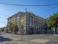 Саратов, Чапаева ул, дом 80
