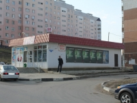 Saratov, store Эконом, 2nd Elektronnaya st, house 12А