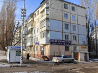 Saratov, Antonov st, house 3. Apartment house