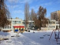 Saratov, nursery school №239, Antonov st, house 5А