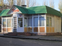 Саратов, магазин Катя, улица Антонова, дом 9/1