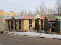 Саратов, улица Антонова, дом 11А. магазин
