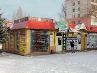 Саратов, улица Антонова, дом 11Б. магазин