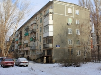 Saratov, Antonov st, house 15А. Apartment house