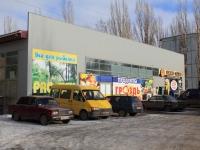萨拉托夫市, Antonov st, 房屋 21А. 商店