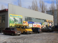 Saratov, Antonov st, house 21А. store