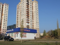 Saratov, Antonov st, house 33А. Apartment house