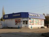 Саратов, улица Антонова, дом 33Б. магазин