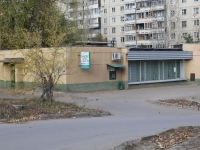 Saratov, Bardin st, house 2. Apartment house