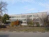 萨拉托夫市, 学校 №61, Bardin st, 房屋 3
