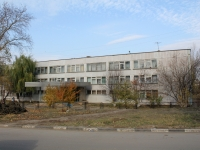 Saratov, school №61, Bardin st, house 3