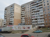 Saratov, Bardin st, house 10. Apartment house